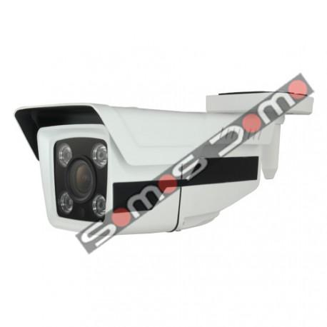 Cámara de vigilancia HDTVI, HDCVI, AHD y Analógica varifocal de largo alcance sensor Sony